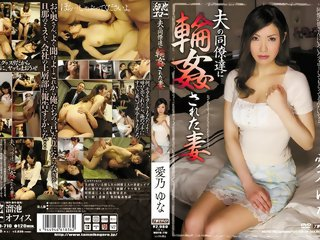 jav censored Yuna Aino in Fucked By Her Husbands Colleagues part 1.1 asian